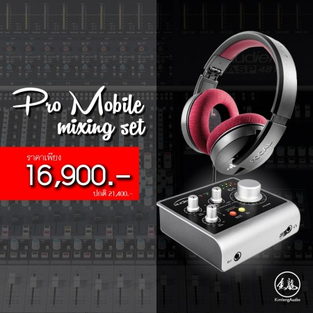 Pro Mobile Mixing Set