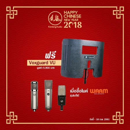 Chinese New Year Promotion 2
